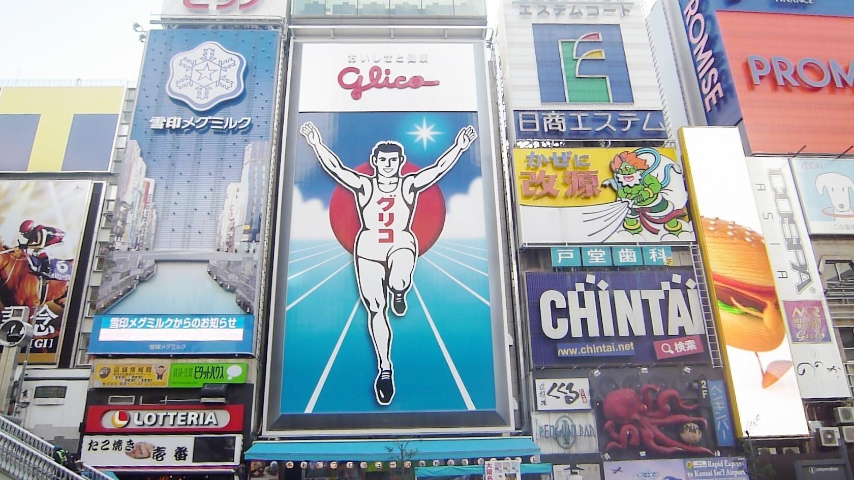 大阪なんばのおすすめ自習室・コワーキングスペース