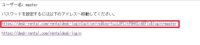 掲載ユーザ登録③